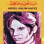 Album Bahlam bik de Abdel Halim Hafez