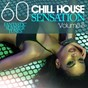 Compilation Chill house sensation, vol. 8 (60 fantastic summer tunes) avec Gui Rodriguez, Alex Sounds / Marcelo Wallace / Scot & Millfield / Vanished / Morgan Dora...