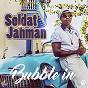 Album Bubble In de Soldat Jahman