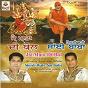 Compilation Jai mata di bol avec K. Kuldeep / Ghulla Sarhale Wala / Jatinder Pinky / Aish Kaur