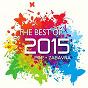 Compilation Best of 2015 (pop I zabavna) avec Dino Merlin / Jelena Rozga / Lana Jurcevic / Magazin / Petra Kovacevic...