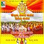 Compilation Annamma tamate & dolu kunita, vol. 2 (instrumental) avec Peters / Calab / Shieyan / Dicky / Marshal