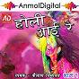 Album Holi aayi re, pt. 1 de Kailash Nimavat