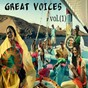 Compilation Great voices, vol. 1 avec Tatiana / Bahy / Amani / Bahyia / Habiba...