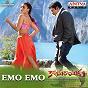 "Album Emo emo (from ""katamarayudu"") de Shreya Ghoshal / Anup Rubens / Armaan Malik"
