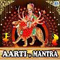 Compilation Aarti, mantra avec Milan / Devji Thakor, Madhu Chelani, Kinjal Dave / Hemant Chauhan, Geeta Chauhan / Sadhana Sargam / Deepali Saumaiya...