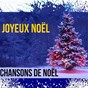 Compilation Joyeux noël - chansons de noël avec Paulette Rollin / Tino Rossi / Lisette Jambel / Mathé Altéry / Yvette Giraud...