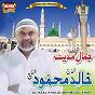 Album Jamal e madina de Al / Haaj Khalid Mehmood Shafi