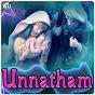 Compilation Unnatham avec Sangar / M.K.Poul / Rosi / Swarna / Sheba...