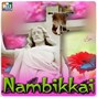 Compilation Nambikkai avec Baby / Jechi / M.K. Poul / Rochi / E.Ragupathi...