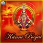 Compilation Kanni poojai avec Guru / Selvaraj / Hari / Sasikumar / Sivan Guru