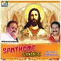 Compilation Santhome ganangal avec Ganga / S.P. Balasubramaniyam / Kalpana / Sujatha / Mano...