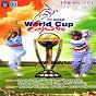 Compilation World cup 99 avec Subash Dash / Gita Dash / Shakti Mishra, Baby Sonam / M.D. Sazid / Namita Agrawal