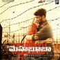 Album Mehbooba (original motion picture soundtrack) de Sandeep Chowta