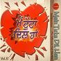Compilation Main tuta dil han, vol. 5 avec Jaspinder Narula / Nachhatar Gill / Saleem / Inderjeet Nikku / Balbir Beera...