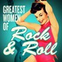 Compilation Greatest women of rock'n'roll avec Caterina Valente, Silvio Francesco / La Vern Baker / Connie Francis / Nancy Holloway / Brenda Lee...