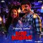 "Album Pattukutty neethan (from ""raja ranguski"") de Yuvan Shankar Raja"