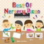 Album Best of nursery piano de Relax A Wave