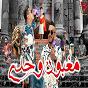 Album Maghboun wahdi (feat. hichem smati) de Cheb DJalil