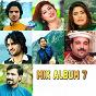 Compilation Mix album 7 avec Bilal / Arif Khan / Hashmat Sahar / Irfan Kamal / Janana...