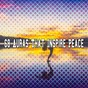 Album 68 auras that inspire peace de Yoga Workout Music
