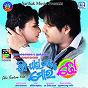 Album Jiye jaha kahu mora dho (original motion picture soundtrack) de Abhijit Majumdar