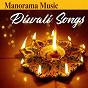 Compilation Diwali songs avec K S Chithra / G Venugopal / P Jayachandran / Radhika Thilak / Sujatha...