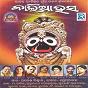Compilation Naliaa hasa avec Subash Dash / MD. Ajiz / T. Souri / Anuradha Paudwal / Badal Kumar...