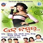 Compilation Ek number avec Bikash das / Aman, Sanju / Santanu, Sanju / Mangal / Gagan Bag...