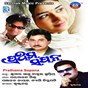 Compilation Prathama sapana avec Anusuya Nath / Muna Mohanty / Kumar Sanu / Shakti Mishra, Binodini / Prafulla Behera...