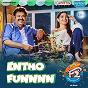 "Album Entho fun (from ""f2"") de Devi Sri Prasad"