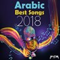 Compilation Arabic best songs of 2018 avec Nour / Loai / Amr Tantawy / Sawa / Fatma Eid...