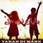 Compilation Yaran DI mann avec Riaz Gull / Shaid Iqbal Malngi / Shoaib Khaleq Sanghi / Babar Mahi / Saima Gulshan, Riaz Saqi...