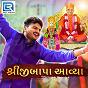 Album Shreejibapa aavya de Nakash Aziz