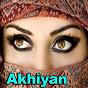 Compilation Akhiyan avec Riaz Gull / Malik Afzal Shehzad / Saeed Thaeem / Ghulam Fareed Leghari / Bilal Hussain Bilal, Shiza Baloch...