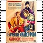 """Album The great wall of china (from """"marco polo"""" original soundtrack) de Les Baxter"""