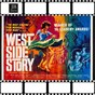 "Album Maria (from ""west side story"" original soundtrack) de Jim Bryant"