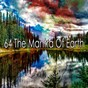 Album 64 the mantra of earth de Zen Music Garden
