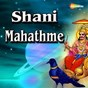 Compilation Shani mahathme avec Abhishek / Ramya / Kusuma / Mahesh