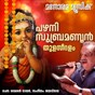 Album Pazhani subrahmanyan de P Jayachandran