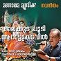 Album Olakudachoodi de P Jayachandran