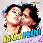 Compilation Rasila premi avec Shyam / Rajkat Rajhan, Sanchita / Rajkat Rajhan / Rahul