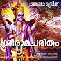 Album Sreeramacharitham de Anupama