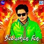 Album Babushan fan de Abhijit Majumdar