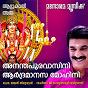 Album Ananthapura vasini de Unni Menon