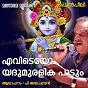 Album Evidayo de P Jayachandran
