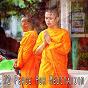 Album 72 peace for meditation de Lullabies for Deep Meditation