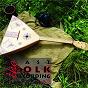 Compilation The last folk recordings, vol. 5 avec Deena Webster / Bill Clifton / Bobby Jameson / Street / Tom Rush...