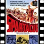 Album The battle (original soundtrack spartacus 1960) de Alex North
