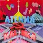 Album Kalinka de Atenna